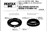宾得645 58mm Reverse Adapter Reverse Attachment 数码相机英文说明书