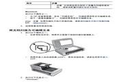HP惠普Scanjet 8390扫描仪简体中文版说明书