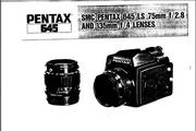 宾得645 LS 75mm f/2.8 & 135mm f/4 Lens 数码相机英文说明书