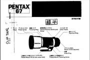 宾得67 M 400mm f/4 & 800mm f/6.7 ED (IF) Lens数码相机英文说明书