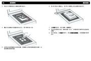 HP惠普Scanjet 7400C扫描仪简体中文版说明书
