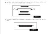 HP惠普Scanjet 6300c扫描仪简体中文版说明书