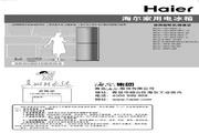 海尔 BCD-175KCF电冰箱 使用说明书