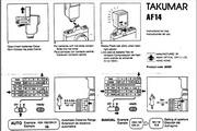 宾得AF14 Flash-Takumar数码相机英文说明书