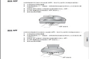HP惠普Scanjet 5550c扫描仪简体中文版说明书