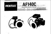 宾得AF140C Flash数码相机英文说明书