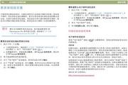 HP惠普Scanjet 5490cxi扫描仪简体中文版说明书