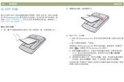 HP惠普Scanjet 5470c扫描仪简体中文版说明书