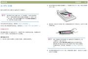 HP惠普SCANjet 5400c扫描仪简体中文版说明书