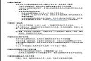 HP惠普Scanjet 5000扫描仪简体中文版说明书