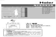 海尔 BCD-215KCLV电冰箱 使用说明书