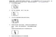 HP惠普Scanjet 4890扫描仪简体中文版说明书