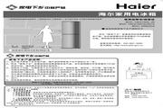 海尔 BCD-195KCX电冰箱 使用说明书