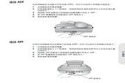 HP惠普Scanjet 4500c扫描仪简体中文版说明书