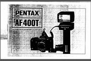 宾得AF400T Flash数码相机英文说明书