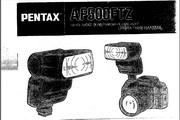 宾得AF500FTZ Flash数码相机英文说明书