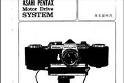 宾得Asahi Motor Drive System数码相机英文说明书