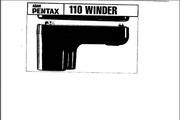 宾得Auto 110 Winder数码相机英文说明书