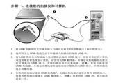 Genius精灵Colorpage-Slim 1200扫描仪简体中文版说明书
