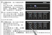 厦华LE-32MW68KM液晶彩电使用说明书