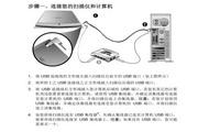 Genius精灵Colorpage-Slim 1200U2扫描仪简体中文版说明书