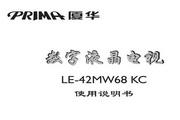 厦华LE-42MW68KC液晶彩电使用说明书