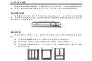 Genius精灵Colorpage-HR3200扫描仪英文版说明书