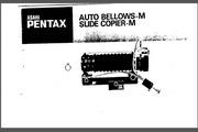 宾得Auto Bellows -M Slide Copier-M 数码相机英文说明书