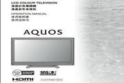 声宝LC-65RX1H型液晶电视机说明书