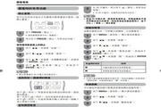 声宝LC-60LX710H型液晶电视机说明书