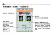 方正扫描仪Z2000型使用说明书