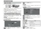 声宝LC-52LX710H型液晶电视机说明书