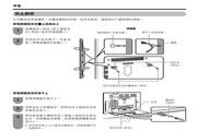 声宝LC-52GX3H型液晶电视机说明书