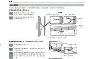 声宝LC-46LX710H型液晶电视机说明书