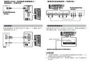 声宝LC-52PA63H型液晶电视机说明书