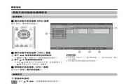 声宝LC-52LX830H说明书