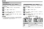 声宝LC-46GX3H型液晶电视机说明书