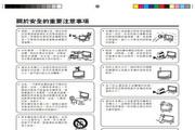 声宝LC-46GX3DH型液晶电视机说明书