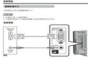 声宝LC-42PA63H型液晶电视机说明书