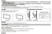 声宝LC-42P7H型液晶电视机说明书
