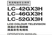 声宝LC-42GX3H型液晶电视机说明书