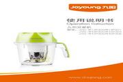 九阳 豆浆机JYD-R13P302型 使用说明书