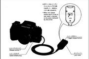 宾得Cable Switch F数码相机英文说明书