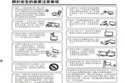 声宝LC-40G100H型液晶电视机使用说明书