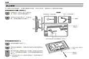 声宝LC-37GX3H型液晶电视机说明书