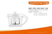 九阳 豆浆机JYDZ-57CW型 使用说明书