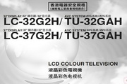 声宝LC-37G2H型液晶电视机说明书