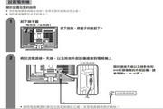 声宝LC-37BX6H型液晶电视机说明书