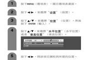 声宝LC-37BX5H型液晶电视机说明书