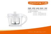 九阳 豆浆机JYDZ-55W型 使用说明书